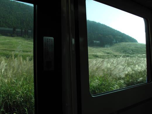 20090927senngokuhara.JPG